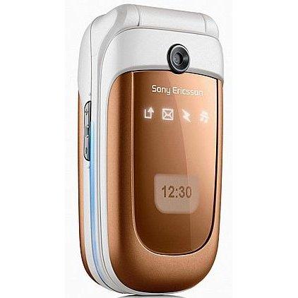 Телефон walkman w890i элегантен и оригинален последнее, кстати, w890i делает